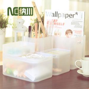 Cosmetics Plastic Storage Box Organizer