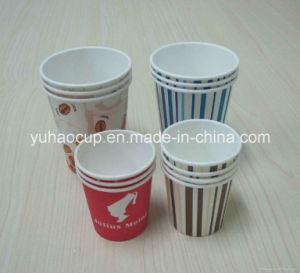 8oz Biodegradable Eco-Fridendly Disposable Paper Cup Wholesale (YHC-041) pictures & photos