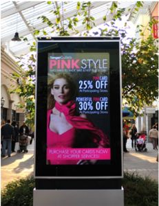 70inch Advertising LCD Display pictures & photos