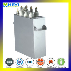 Electric Capacitor for Aluminum Capacitor Water Cool pictures & photos