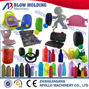 Plastic Sea Balls Blow Moulding Machine pictures & photos