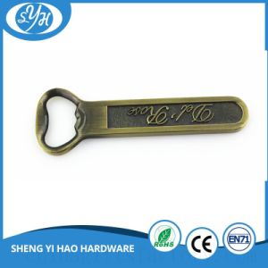Gift Souvenir Customized Logo Silk Printing Bottle Opener pictures & photos