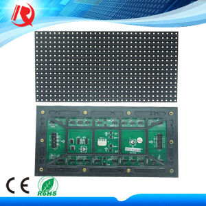SMD 3535 P8 Full Color LED Outdoor LED Display Module pictures & photos
