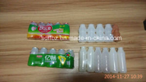 Automatic Milk Bottle Shrink Wrapping Machine pictures & photos