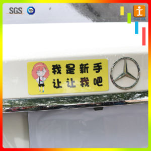 Car Metal Adhesive Logo Decorative Decal Label Stickers pictures & photos