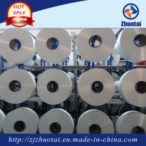 Fully Drawn Nylon Yarn FDY 70d/24f for Circular Knitting pictures & photos