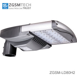 80W Solar Street Light with Automatic Street Light Control System pictures & photos