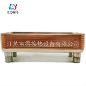 Stainless Steel 316 Plates Copper Brazed Plate Heat Exchanger for Chiller Evaporator pictures & photos