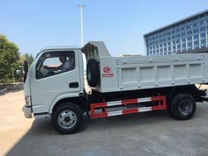 Iveco Yuejin 4X2 Dump Trucks pictures & photos