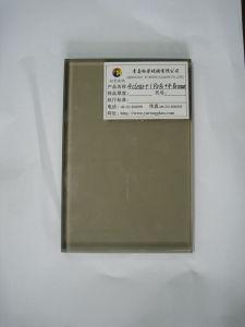 Laminated Glass (YRG-B-02)