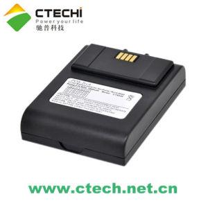 Verifone Nurit 8010/8020 Battery