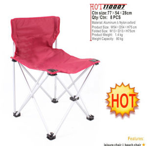 Portable Fishing Stool, Fishing Stool, Camping Stool, Beach Chair, Folding Chair pictures & photos