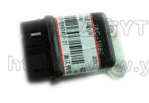 High Quality JAC Auto Parts Relay pictures & photos