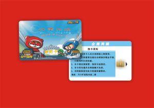 Contact IC Card (LBD-C-017)