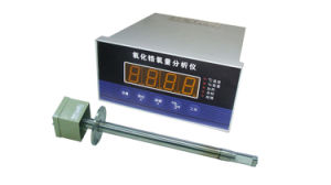 Zirconia Oxygen Analyzer (MKZO)