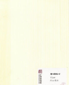 Pine Paper (HB-40302-2)