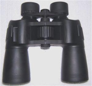Kw Mh2107 7X50 Binoculars