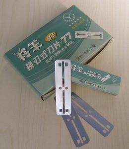 Antelope Blade-Replaceable-Type Blade-77 (2518)