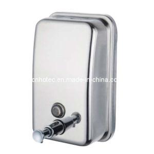 Stainless Steel Soap Dispenser (HS-1000AF5)