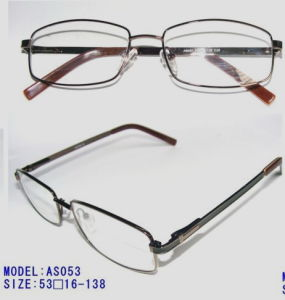 Metallic Optical Frames As053