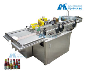 Automatic High Speed Paste Glue Labelling Machine (GH-110) pictures & photos