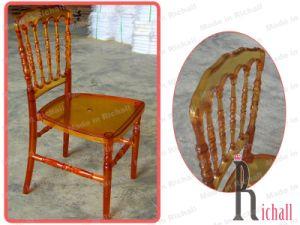 Dining Napoleon Resin Chair (RCR-010)