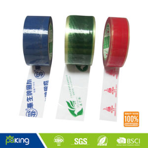 Customed Logo Printing Packing Tape with Good Price pictures & photos