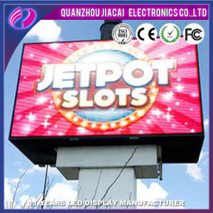 P8 Outdoor SMD Full Color LED Display Screen pictures & photos