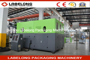Full Automatic Plastic Bottle Blow Molding Machine Extrusion Blowing Moulding Machine pictures & photos