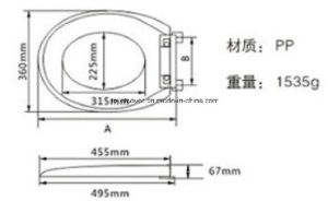 PP Toilet Seat China Factory V Shape 1.5kgs pictures & photos