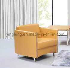 Modern Style Waiting Room PU Leather Office Sofa (SF-6020) pictures & photos