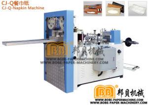 Cj-Q-Napkin Machine, Paper Machine, Paper Machinery, Bobe-Paper Machine, Bobe-Paper Machinery pictures & photos
