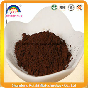 Hot Sale Ganoderma Lucidum Spore Powder Capsule pictures & photos