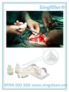 China Brand Absorbable Hemostatic Powder pictures & photos