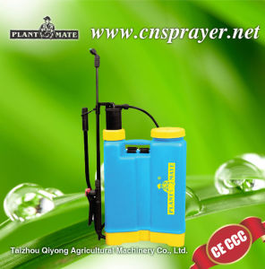 15L Manual Knapsack Hand Sprayer with ISO9001/CE/CCC (3WBS-15B) pictures & photos