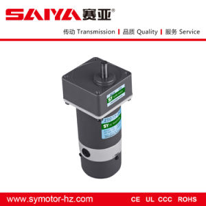 24V 90W DC Gear Motor Electric Motor pictures & photos