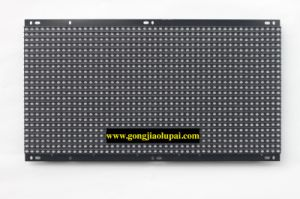 Wireless LED Message Display Board in Bus for Passenger pictures & photos