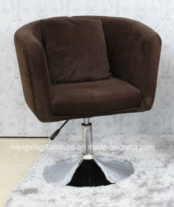 Project Fabric Couch Sofa Living Room Leisure Hotel Chair (HX-AC153) pictures & photos