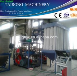 EVA/PP/PE/PVC/PS Powder Milling/Grinding/ Machine/Grinder/Miller/High Speed Pulverizer pictures & photos
