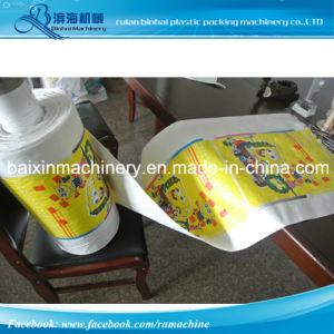 Kraft Paper Sack Bags with PP Woven Laminated Flour Bag Printing Machine pictures & photos