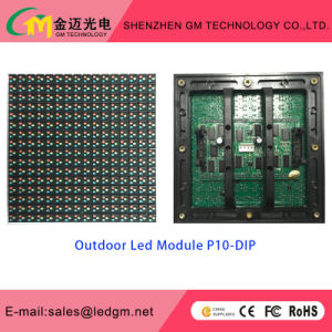 Wholesale Price P10 DIP Outdoor LED Module, 160*160mm, USD9.8 pictures & photos