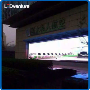 pH6.66 Outdoor SMD LED Display Screen pictures & photos