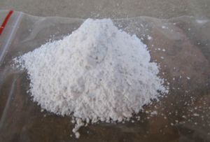Puyer Manufacturer Supply L-Cysteine Methyl Ester Hydrochloride pictures & photos