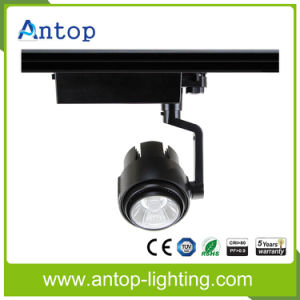 China 20W/30W/40W/35W Dimmable COB LED Track Light pictures & photos
