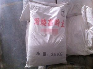 Calcined Kaolin All Mesh pictures & photos