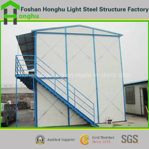 Flat Installion Sandwich Panel Prefabriated House for Workers′ Living pictures & photos