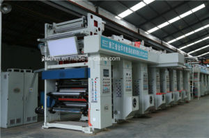 Paper Printing Machine pictures & photos