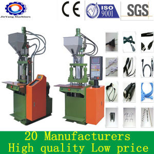 Micro CE Vertical PVC Injection Machine for Connect Cable pictures & photos
