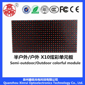 Indoor Colorful X10 Single LED Display pictures & photos