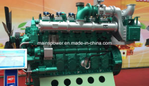 650kVA 520kw Yuchai Gas Generator Natural Gas, Biogas Engine, CNG pictures & photos